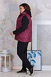 Теплый женский спортивный костюм  с жилеткой Трехнитка на флисе и плащевка на синтепоне Размер 50 52 54 56, фото 7