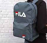 Качественный Рюкзак, портфель с накаткой FILA, фила. Серый / F03, фото 3