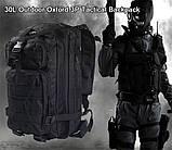 Тактический, походный, военный рюкзак Military. 25 L. Черный.  / T410, фото 5