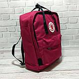 Комплект рюкзак, сумка + органайзер Fjallraven Kanken Classic, канкен класик. Бордовый с черным, фото 4