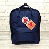 Комплект рюкзак, сумка + органайзер Fjallraven Kanken Classic, канкен класик. Темно-синий, dark blue, фото 3