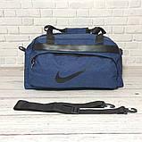 Качественная сумка найк, Nike для спортазала, дорожная. Коттон, полиэстер. Синяя, фото 2