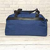 Качественная сумка найк, Nike для спортазала, дорожная. Коттон, полиэстер. Синяя, фото 6