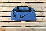 Качественная сумка найк, Nike для спортазала, дорожная. Коттон, полиэстер. Синяя, фото 7