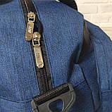 Качественная сумка найк, Nike для спортазала, дорожная. Коттон, полиэстер. Синяя, фото 8