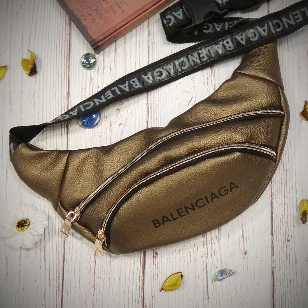 Стильная женская поясная сумочка, бананка Balenciaga, баленсиага. Бронза. Турция.
