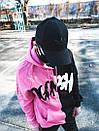 Теплое худи унисекс Пушка Огонь Scratch черно-розовое, фото 7