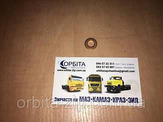 Шайба (кольцо) медное 7x14x1,5 уплотнительное (Украина)