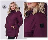 Демисезонная женская куртка размер 50.52.54.56.58.60, фото 3
