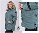 Демисезонная женская куртка размер 50.52.54.56.58.60, фото 5