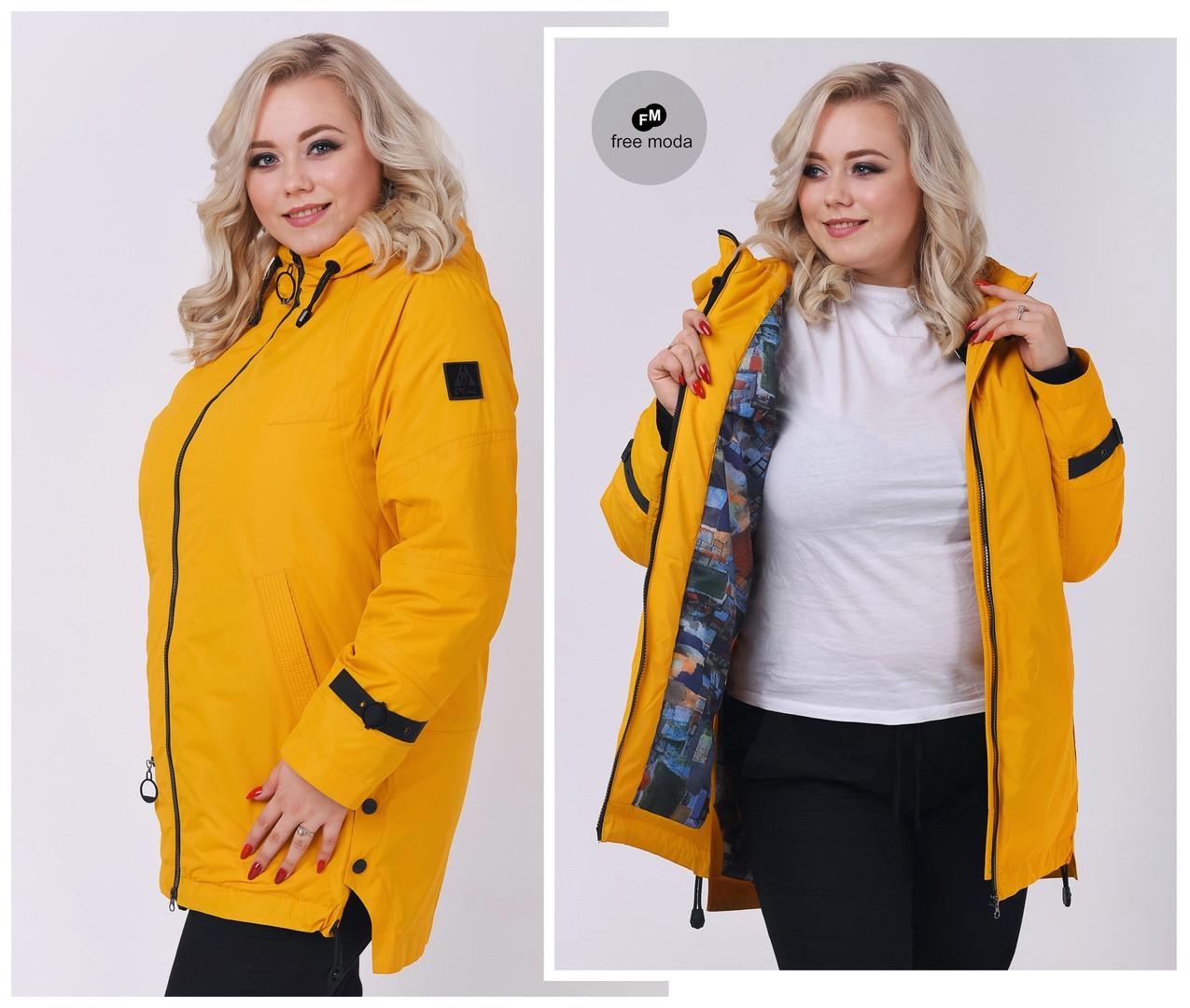 Демисезонная женская куртка размер 50.52.54.56.58.60