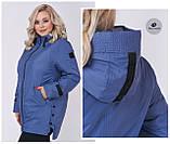 Демисезонная женская куртка размер 50.52.54.56.58.60, фото 4