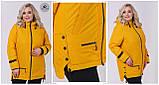 Демисезонная женская куртка размер 50.52.54.56.58.60, фото 2