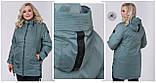 Демисезонная женская куртка размер 50.52.54.56.58.60, фото 6