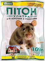 Средство для борьбы с грызунами Питон 100 г против крыс и мышей