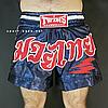 """Шорты для тайского бокса """"STORM"""", фото 2"""