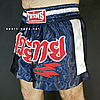 """Шорты для тайского бокса """"STORM"""", фото 3"""