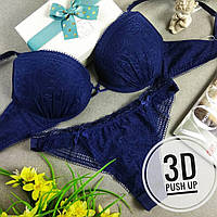 Комплект женского нижнего белья супер пуш ап Balaloum 9301 синий размер 80 В