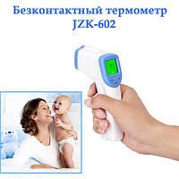 Бесконтактный термометр JZK-602, фото 1