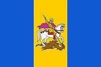 Флаг Киевской области 90х150см