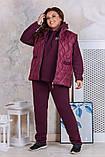 Теплый женский спортивный костюм  с жилеткой Трехнитка на флисе и плащевка на синтепоне Размер 50 52 54 56, фото 9