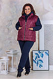 Теплый женский спортивный костюм  с жилеткой Трехнитка на флисе и плащевка на синтепоне Размер 50 52 54 56, фото 10