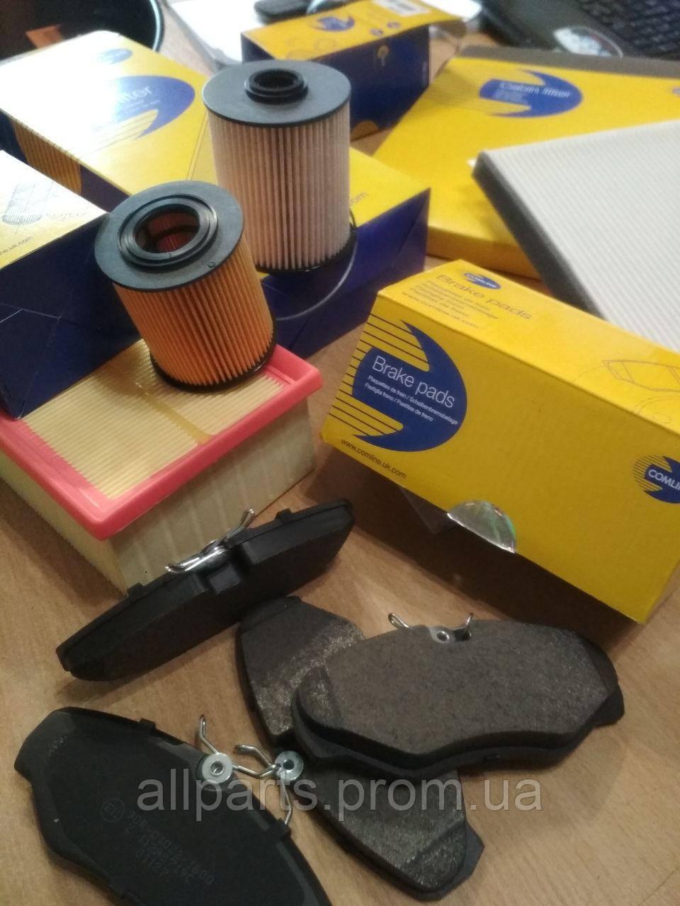 Фильтра и тормозные колодки Comline (производитель Англия)