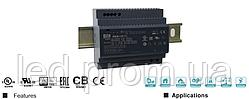 Блок питания Mean Well на DIN-рейку 135.6W DC12V (HDR-150-12)