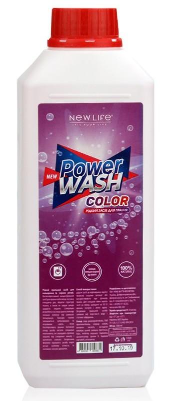 Жидкое стиральное средство «Новая жизнь» для цветных и черных вещей