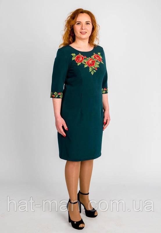 """Зелена сукня """"Трояндова елегантність"""""""