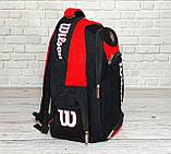 Вместительный рюкзак Wilson для школы, спорта. Черный с красным., фото 2