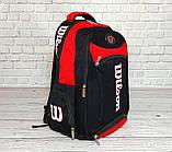 Вместительный рюкзак Wilson для школы, спорта. Черный с красным., фото 3