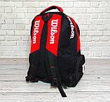 Вместительный рюкзак Wilson для школы, спорта. Черный с красным., фото 4