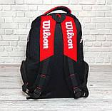 Вместительный рюкзак Wilson для школы, спорта. Черный с красным., фото 5
