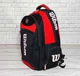 Вместительный рюкзак Wilson для школы, спорта. Черный с красным., фото 6