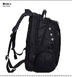 Вместительный рюкзак SwissGear Wenger, свисгир. Черный. + Дождевик. 35L / s8810-3 black, фото 7