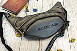 Стильная женская поясная сумочка, бананка Balenciaga, баленсиага. Графит. Турция., фото 4
