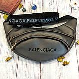 Стильная женская поясная сумочка, бананка Balenciaga, баленсиага. Графит. Турция., фото 5