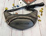 Стильная женская поясная сумочка, бананка Balenciaga, баленсиага. Графит. Турция., фото 6