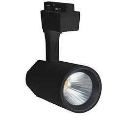 Светодиодный трековый светильник Varna-20W черный