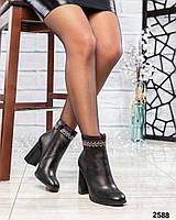Ботильоны женские кожаные с металическим декором