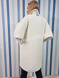 Біле пальто-кардиган з вовни альпаки, фото 5