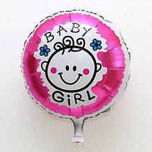 Шарик фольгированный Baby Girl диаметр 45 см 1623