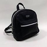 Маленький женский рюкзак Forever Young. Черный, фото 6