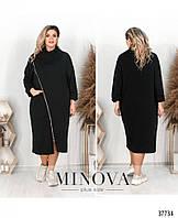 Женское яркое красивое платье батал-черный