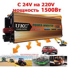 Автомобільний перетворювач напруги інвертор UKC з 24V на 220 AC/DC 1500W 1500 Ватт