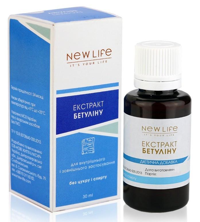 Бетулина экстракт (для печени, профилактика рака)