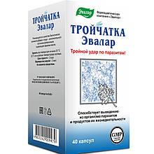 Тройчатка 40 кап., Эвалар