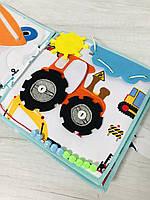 Фетровая мягкая игрушка книжка для мальчика BIGBOOK,обучающая книга, развивающая книга, подарок