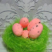 Яйцо перепелиное, 33 х 20 см, пенопласт, цвет розовый, 3 шт.